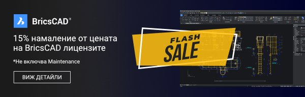 Banner-new-promotion