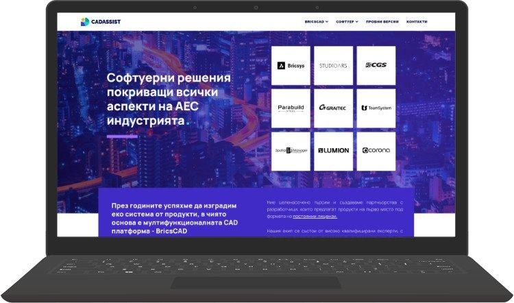 Laptop-s-noviya-sait-na-CADASSIST